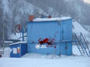 Сноуборд. Опасно для жизни!
