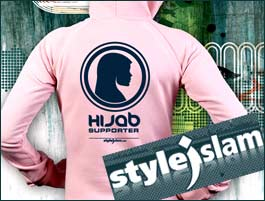 Styleislam в поддержку хиджаба
