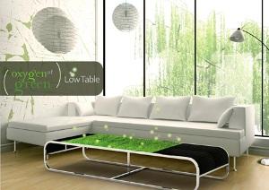 Травяной стол