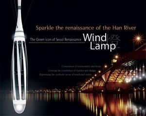 Лампы на ветру