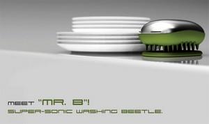 Моем посуду ультразвуком